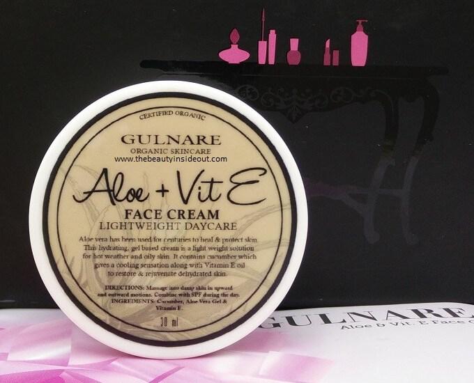 Gulnare Skincare Aloe & Vit E Face Cream