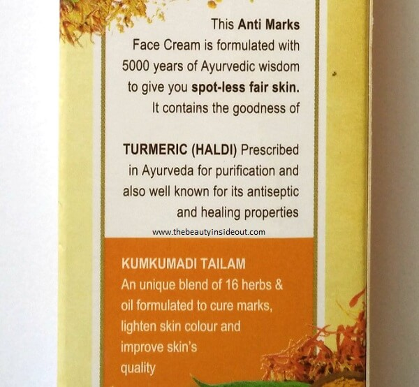 Lever Ayush Anti Marks Turmeric Face Cream Details