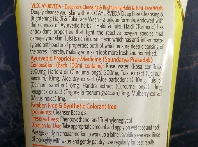 VLCC Ayurveda Deep Pore Cleansing & Brightening Haldi & Tulsi Face Wash Ingredients