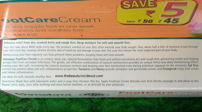 Himalaya Foot Care Cream Product Description