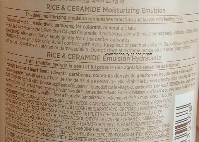 The Face Shop Rice Ceramide Moisturizing Emulsion Ingredients
