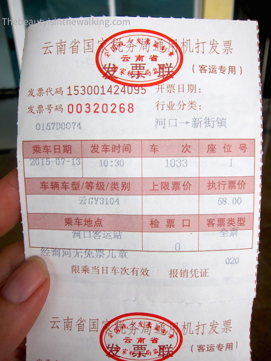Ticket de bus chinois
