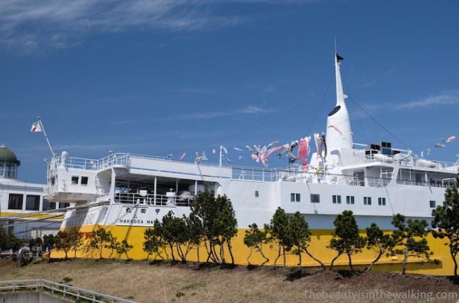 Ferry dans le port d'Aomori