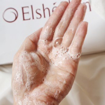 elsheskin-lightening-treatment-series (2)