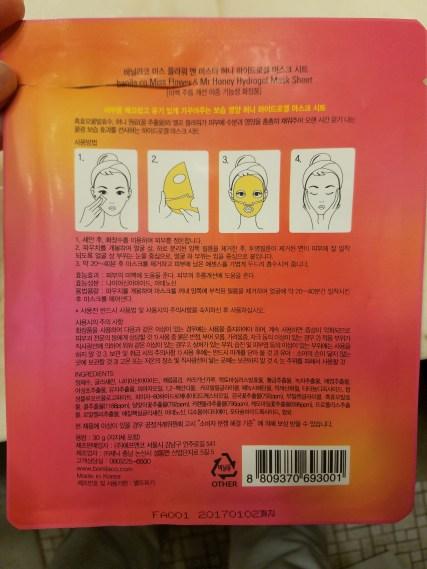 Back of packaging (all in Korean)