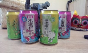 biere-hello-kitty-655x400