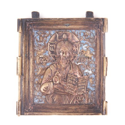 Russian brass plaquette depicting Christ Pantocrator