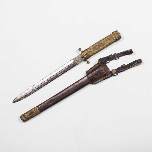 1930s Chinese Army Officer Dagger