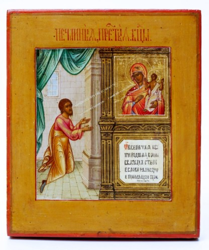 "Icon of Mother of God ""Unexpected Joy"""