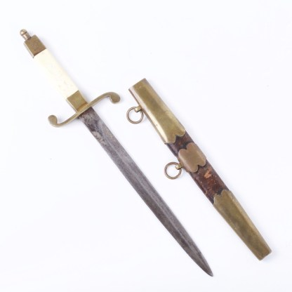 M-1914 Russian Officer's Dagger made in Tula