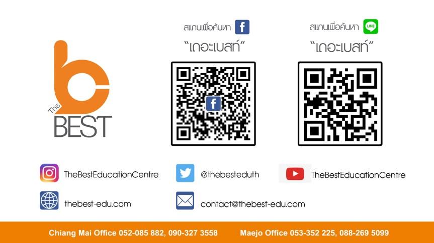 Contact2 พื้นใส2.jpg