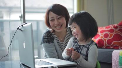 online_lesson_002