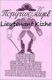 1934 Lieutenant Kizhe - poster