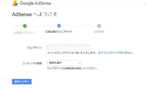 adsense05