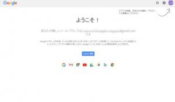 gmail04