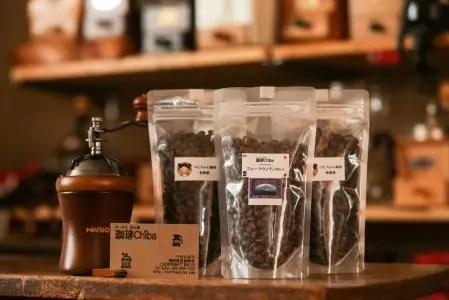 つくしちゃん珈琲とブルマンとコーヒーミルのセット 寄付金額2万円