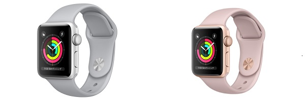 Apple Watch Series3 GPS