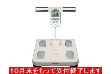 オムロン体重体組成計2