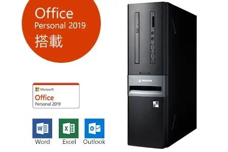 マウスコンピューター デスクトップPC「Lm-iHS410E2N-S2-A-IIYAMA」