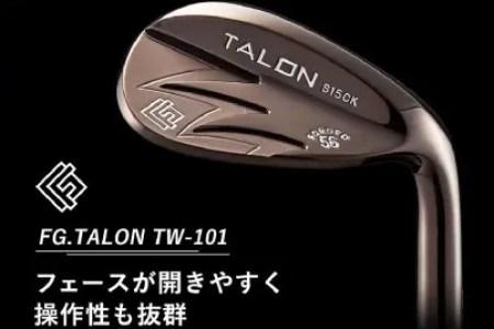 095BE03N.FG.TALONウェッジ TW-101 ロフト選択(DG S200)