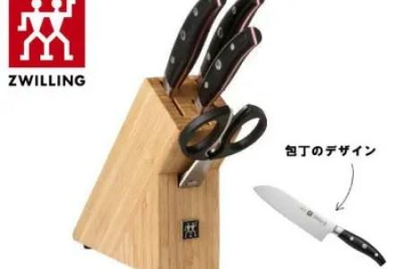 ツヴィリング ツイン Houchoh D60 ナイフブロックセット