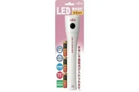 防災用LED懐中電灯&単3形乾電池セット