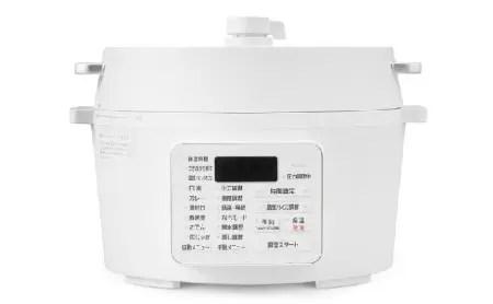 電気圧力鍋 4.0L