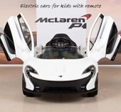 electric cars for kids with remote