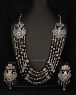 Long Chain Necklace with Beads