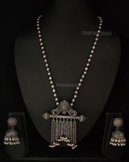 Antique look alike necklace