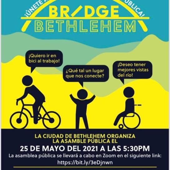 ped bridge 2