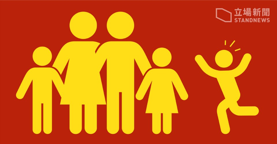 China's New Three-Child Policy Gives Birth to Ironic Jokes on Social Media