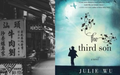 Julie Wu — The Third Son: Coming-of-Age in 1950s Taiwan (Book Review)