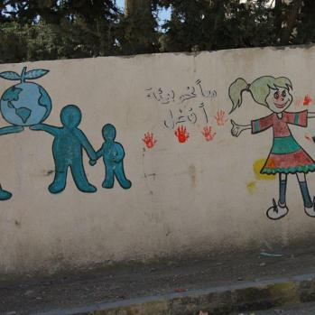 Hope for freedom: grafitti outside the school. Education is taken very seriously by Palestinians, who see it as their best way to escape their current predicament.