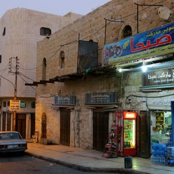 The 'second oldest pharmacy' in Kerak, I am told. No idea how old this might be, however.