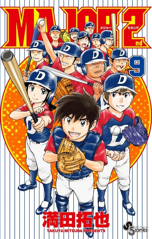 Anime Characters Born On July 9 : Major nd receive an anime adaption set to release april