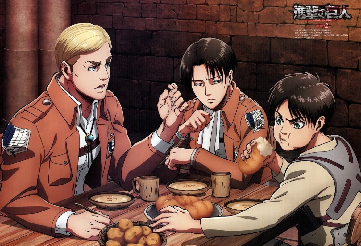 Attack on Titan Poster 2