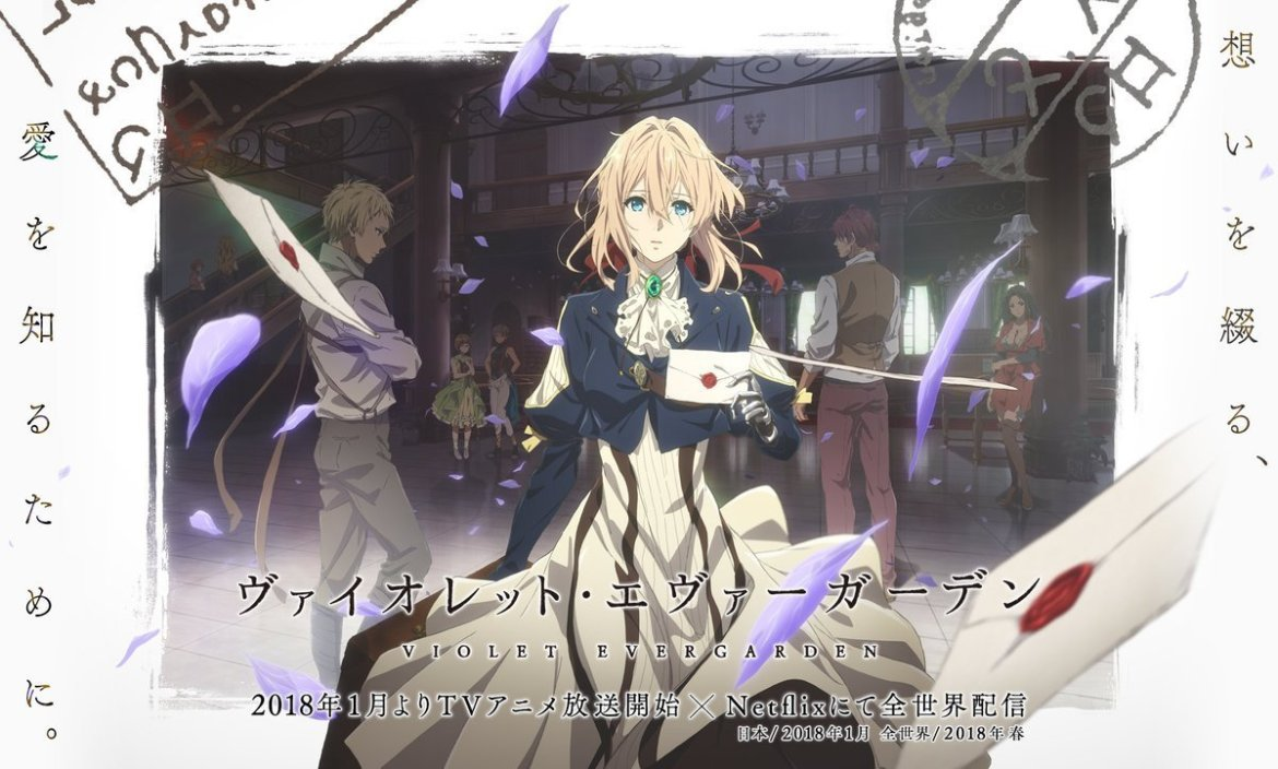 Violet Evergarden New Visual