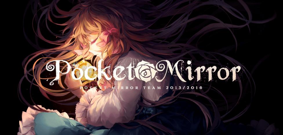 RPG maker horror game recommendations: Pocket Mirror