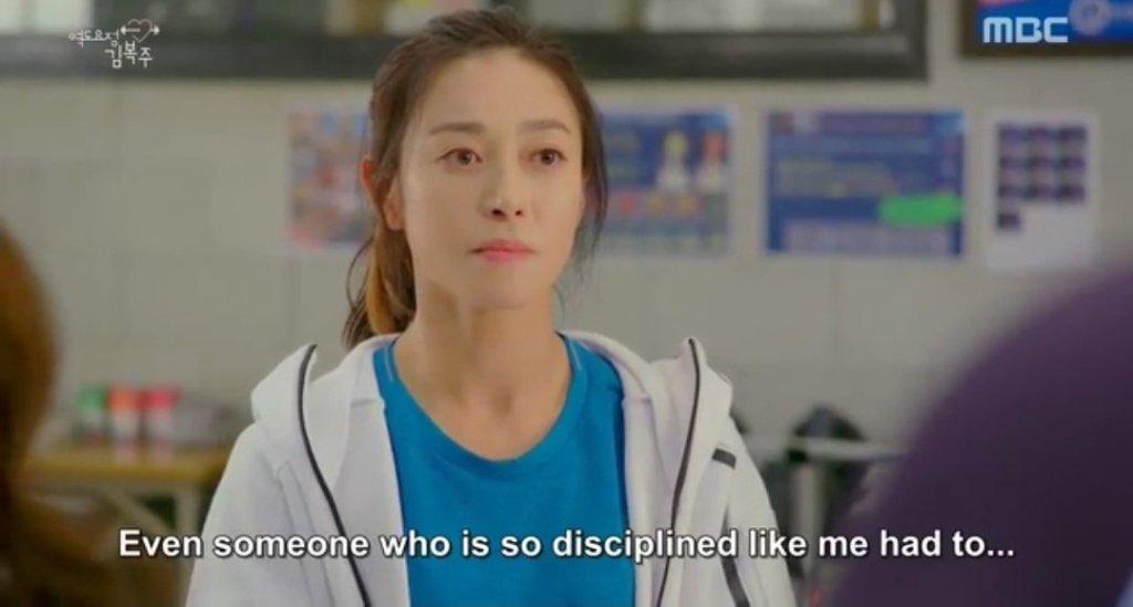 Weightlifting Fairy Kim Bok Joo Review