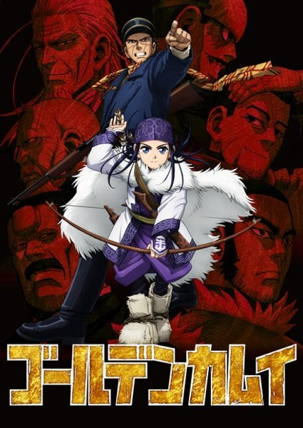 Golden Kamuy Visual Spring 2018 anime