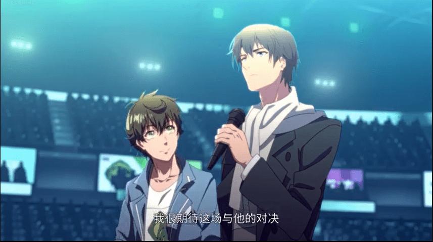 King's Avatar OVA Episode 1