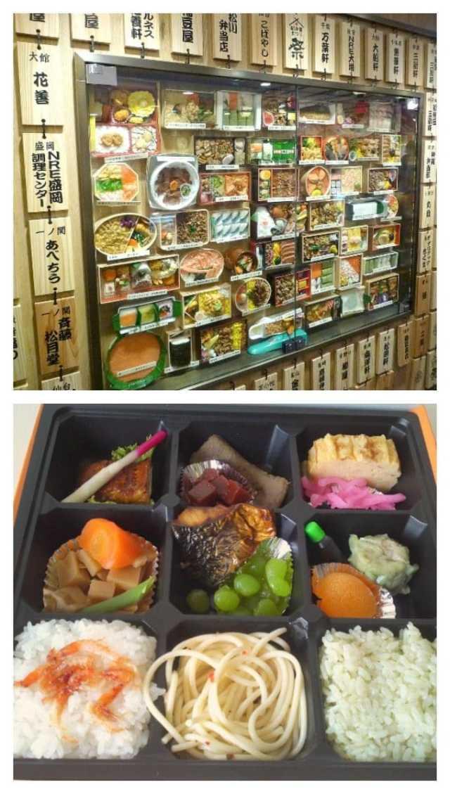 Bento Box 2012