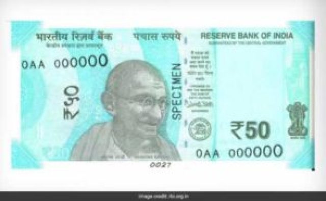 new-50-rupee-note