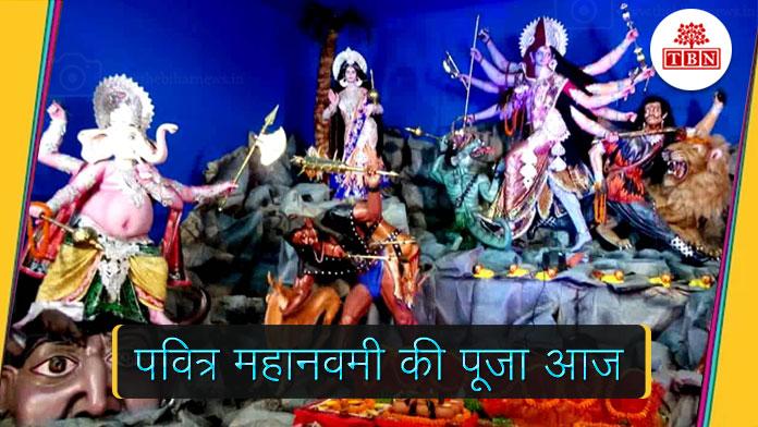 navratra-mahanavami-puja-the-bihar-news