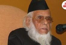 Famous Shayar Kaleem Aajij (File Photo) | The Bihar News