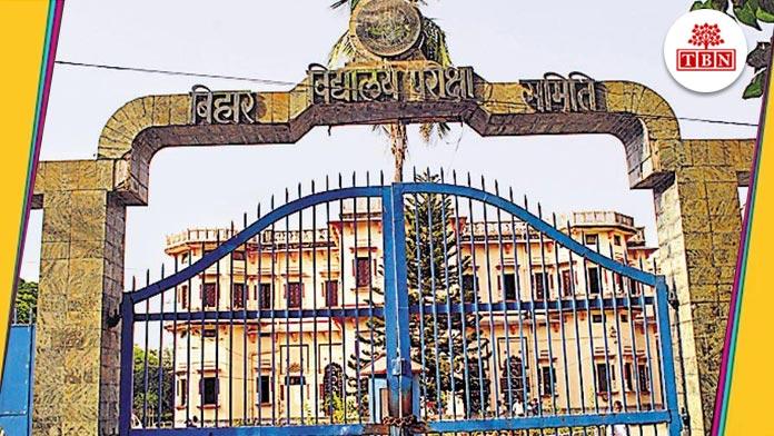 Schedule-of-Bihar-Metric-Examination-2018-the-bihar-news