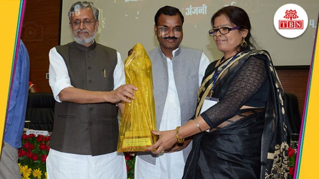 bihar-art-award-ceremony-successfully-concluded-the-bihar-news