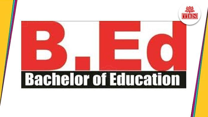 nine-BEd-colleges-Validation-canceled-including-Patna-the-bihar-news