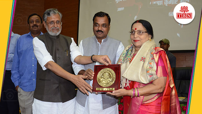 the-bihar-news-bihar-art-award-ceremony-successfully-concluded